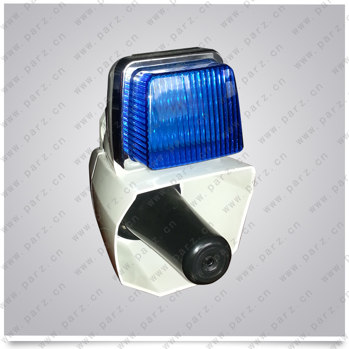 LMH1 motorcycle alarm light with horn