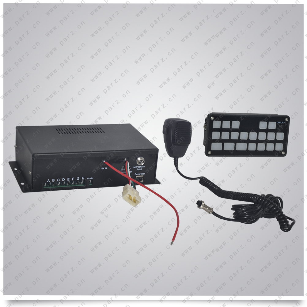 CJB-100B electronic siren with control panel