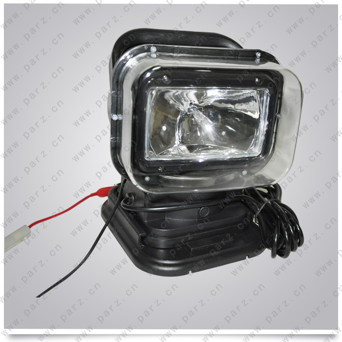 SL-A02 remote search light