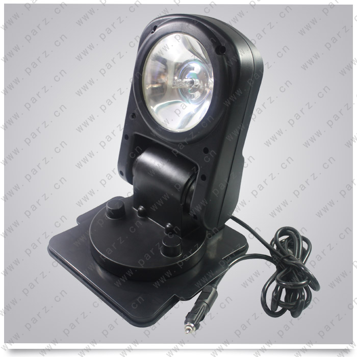 SL-A30 HID searching light