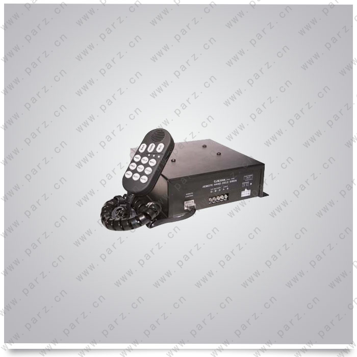 AS6405-400W electronic siren