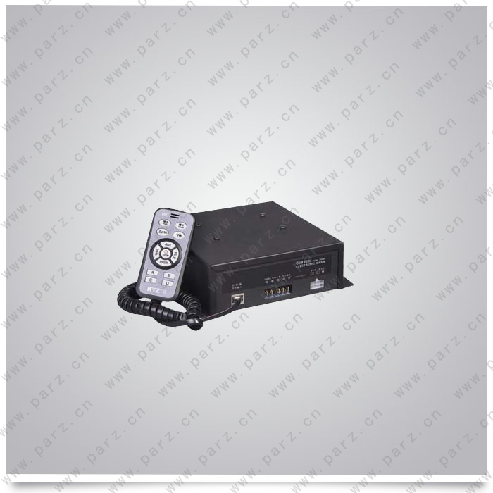 AS990-300W electronic siren