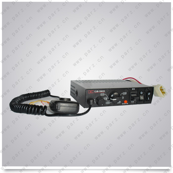 CJB-150CD electronic siren
