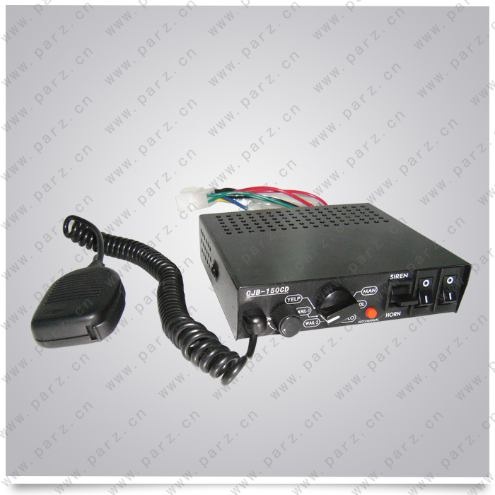 CJB150CD electronic siren